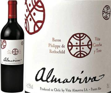 Almaviva, 375 ml, 2006